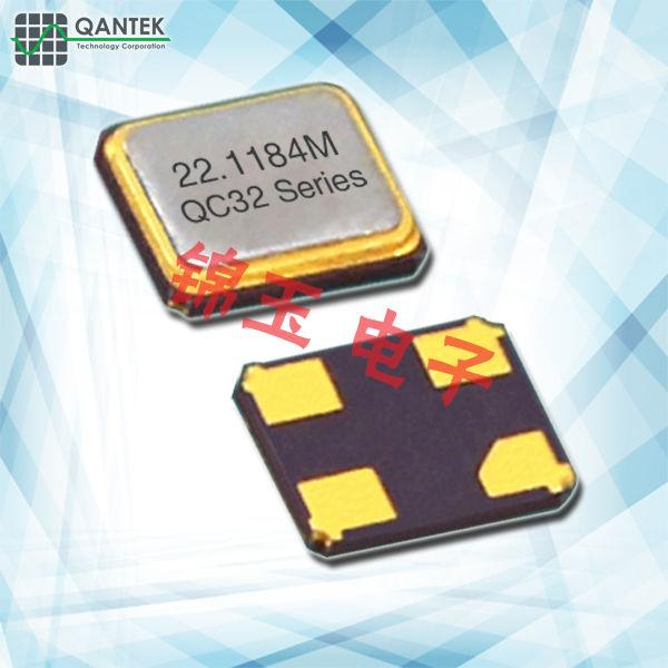 QANTEK晶振,贴片晶振,QC32晶振,石英进口晶振