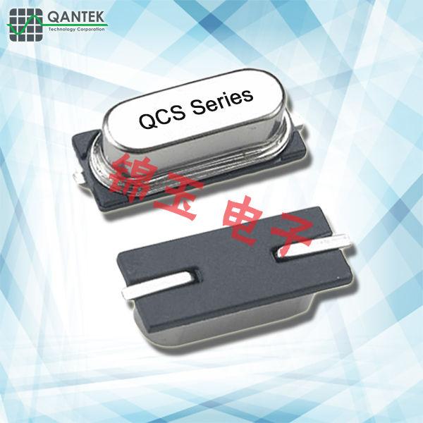QANTEK晶振,贴片晶振,QCS晶振,无源石英晶振