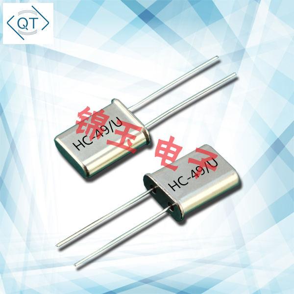 Quarztechnik晶振,石英晶振,QTCC-HC49U晶振,插件晶振