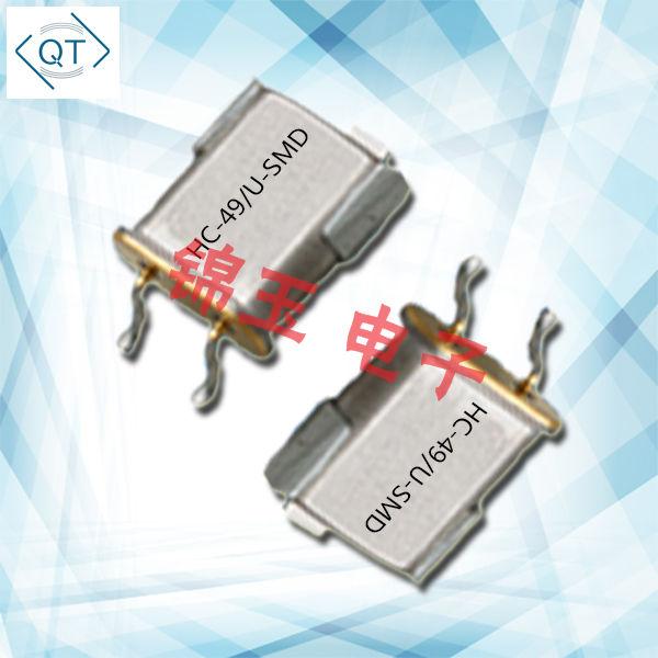 Quarztechnik晶振,石英晶振,QTCC-UM5SMD晶振,进口插件晶振