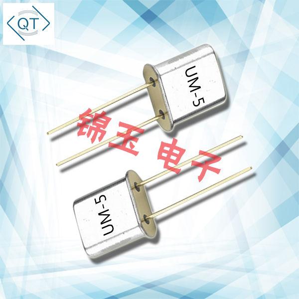 Quarztechnik晶振,石英晶振,QTCC-UM5晶振,无源石英晶振
